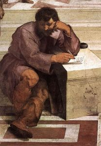 The author completely lost his train of thought as soon as he put his manuscript on the writer's block. (image via wikimedia)